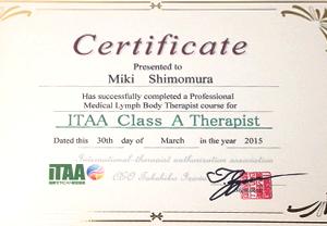 ITAAセラピスト資格